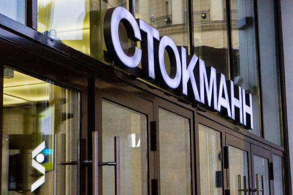 Podium Market меняет вывеску на Stockmann