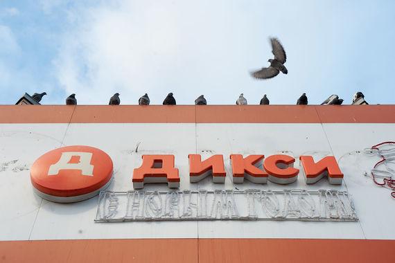 Основатели супермаркетов «Виктория» избавились от доли в «Дикси»