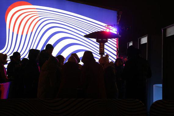 Новогодний концерт Mujuice на Стереокатке в Парке Горького