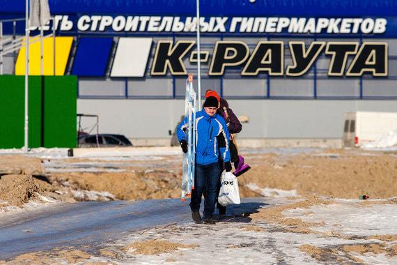 Финский торговый холдинг Kesko собирается покинуть Россию
