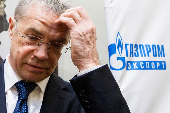 «Газпром» отверг обвинения в нарушении решения Стокгольмского арбитража