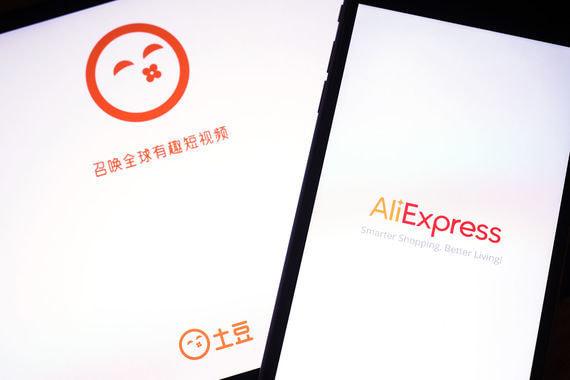 AliExpress запустит программу лояльности для российских покупателей
