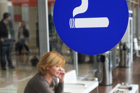«Шереметьево» планирует организовать зоны для курения