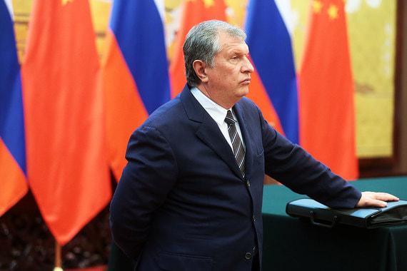 Правительство Китая может стать одним из совладельцев «Роснефти»