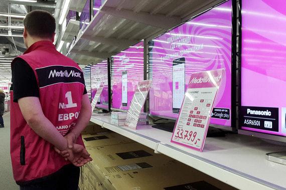 «М.видео» может купить российские магазины Media Markt