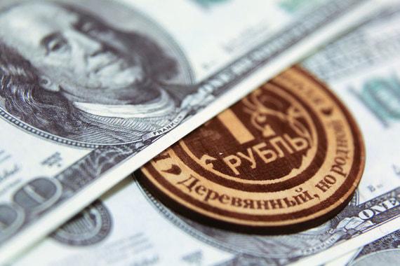 Санкции США повышают стоимость займов для российских компаний