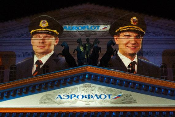«Аэрофлоту» больше не грозит остановка полетов в США