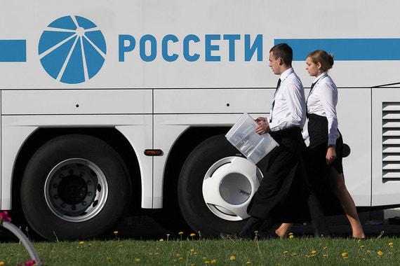 россети пообещали акционерам рекордные дивиденды
