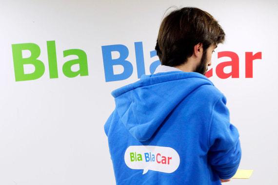 Сервис поиска попутчиков BlaBlaCar стал платным для российских пользователей
