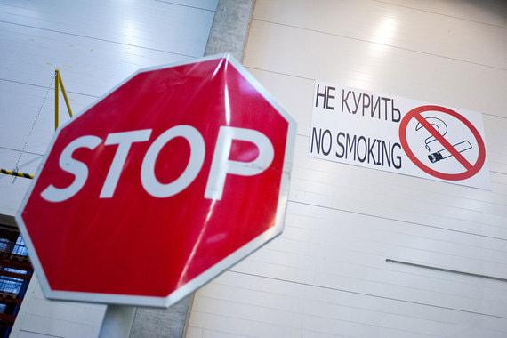 Табачные производители сдерживают рост цен на сигареты