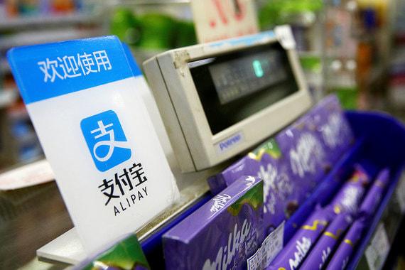 «Азбука вкуса» внедрила сервис оплаты для китайцев