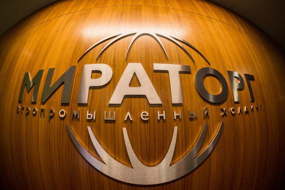 «Мираторг» стал крупнейшим латифундистом в стране