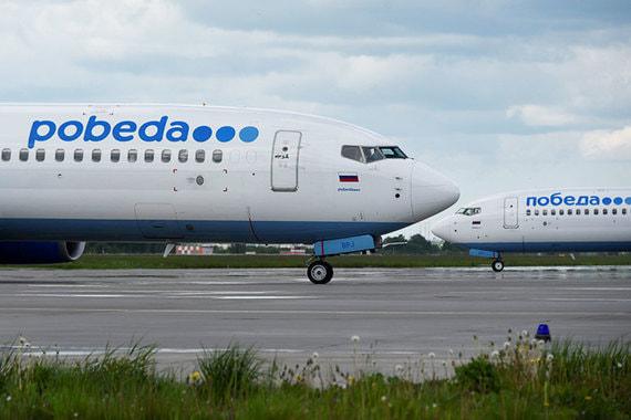 «Победа» впервые полетит на Ближний Восток