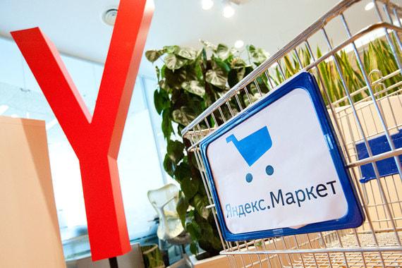 «Яндекс.Маркет» собрал продовольственную корзину в магазине у дома