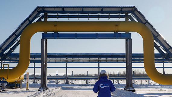 Запуск «Силы Сибири» поможет «Газпрому» снизить зависимость от Европы