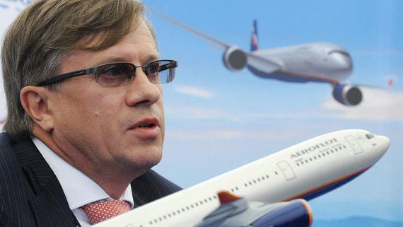 Гендиректор «Аэрофлота» пожаловался на рост стоимости услуг в российских аэропортах