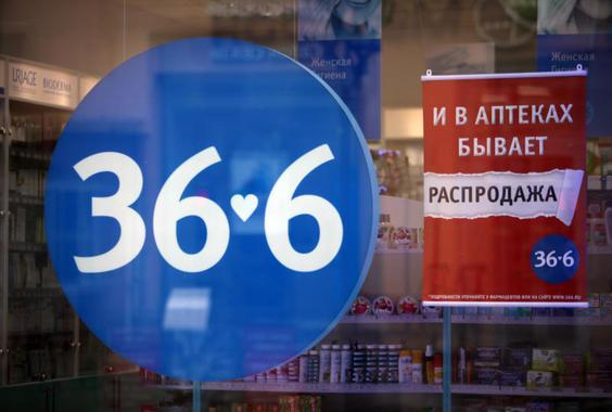 Сеть «36,6» начала закрывать аптеки в торговых центрах Москвы