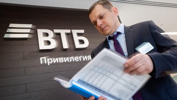 ВТБ решил взыскать $185 млн с кипрской Swisspro Capital