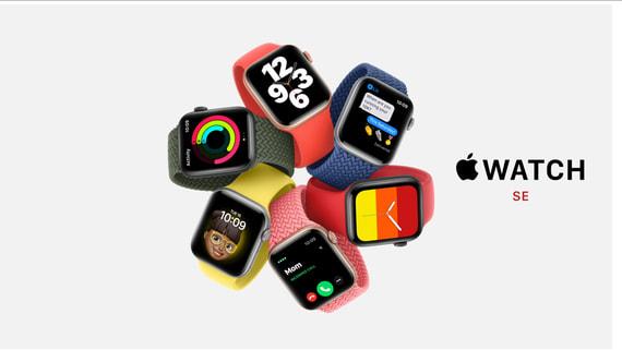Apple представила «бюджетную модель» часов Apple Watch SE