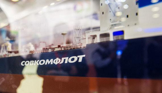 «Совкомфлот» заявил о планах провести IPO