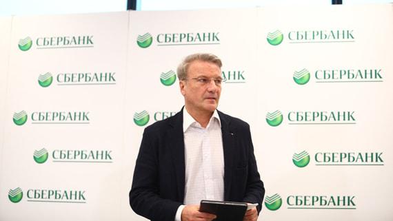 Греф прокомментировал срыв сделки «Тинькофф банка» и «Яндекса»