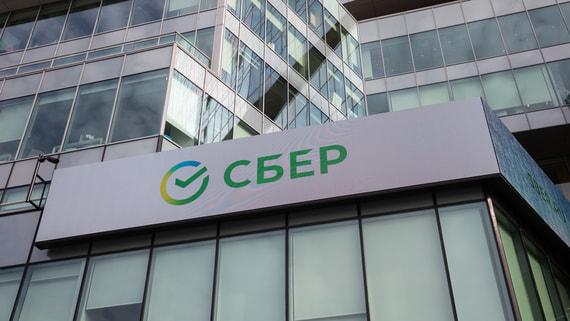 Сбербанк стал владельцем 100% «Евроцемента»