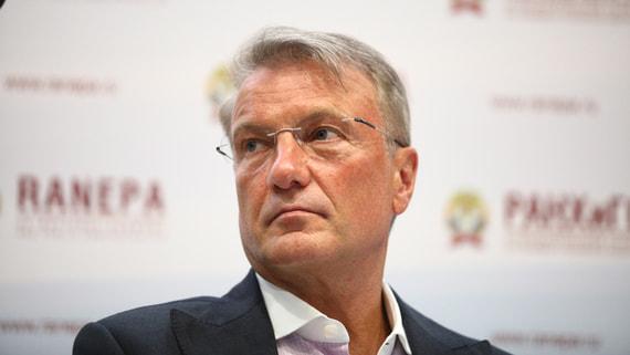 Греф вышел из состава совета директоров «Яндекса»