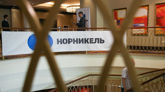 Акции «Норникеля» подешевели на 4% после ЧП на фабрике