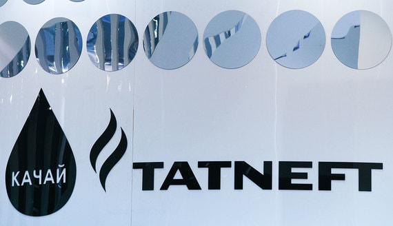 «Татнефть» намерена вернуться в Ирак вместе с «Зарубежнефтью»