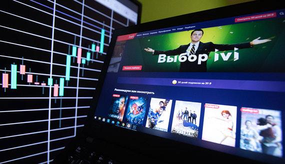 Forbes узнал о переносе IPO онлайн-кинотеатра ivi на неопределенный срок