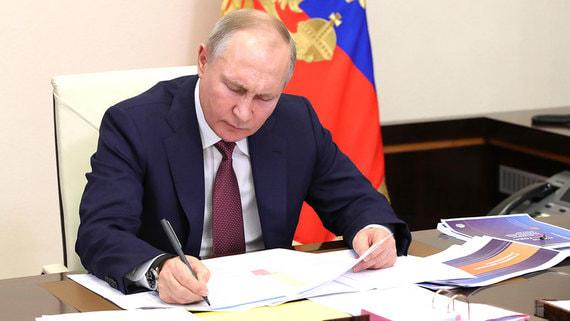 Путин призвал минимизировать плановые проверки бизнеса