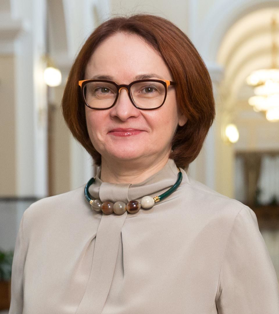 Эльвира Набиуллина, Председатель Центробанк