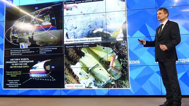 Прокуратура Нидерландов предъявила обвинения по делу о крушении МН17