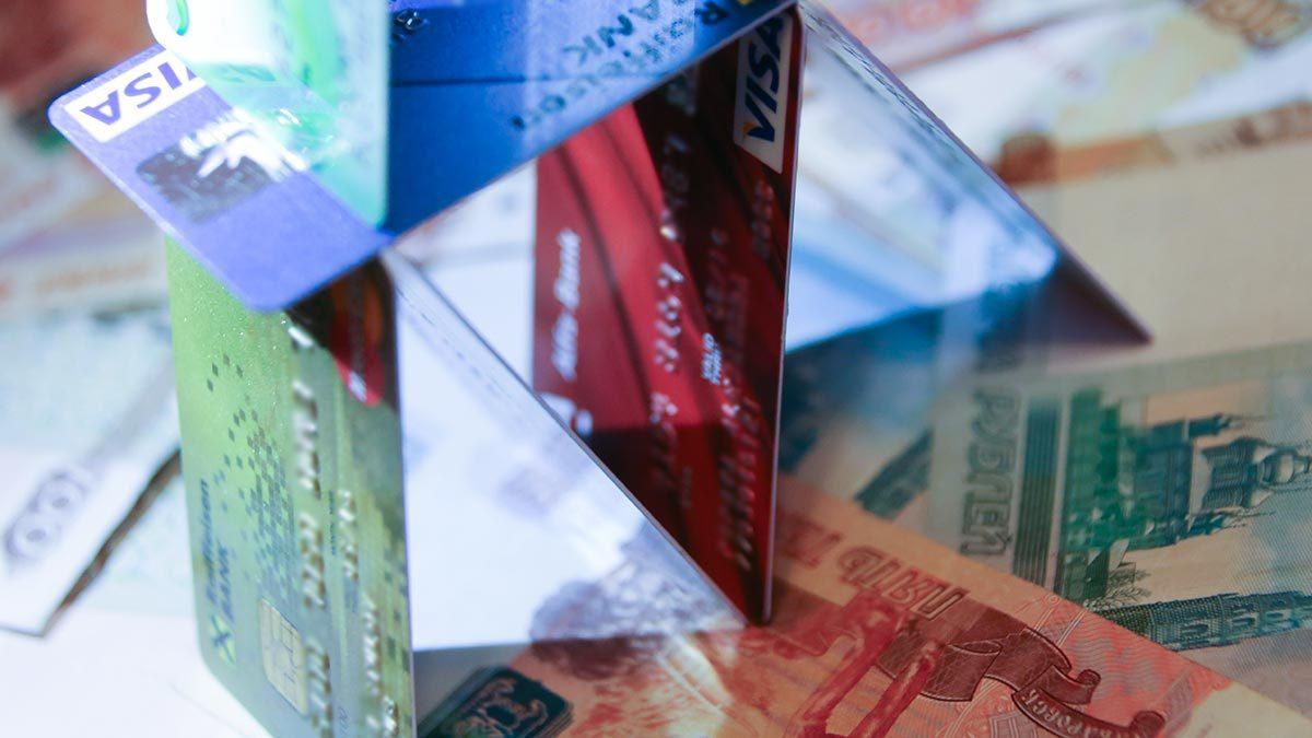 Не исключено, что кредитные и дебетовые карты станут через 5-7 лет – устаревшим способом платежа
