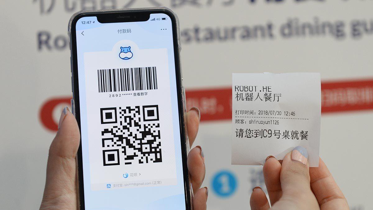 Наиболее распространены QR-платежи в азиатских странах