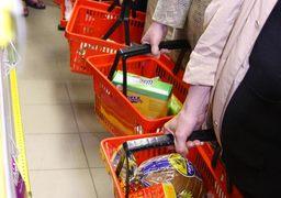 Россияне начали делать продовольственные запасы