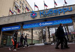 В Петербурге останется четыре точки