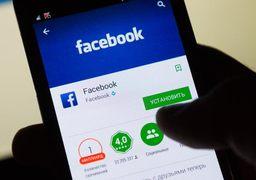 Около трети пользователей Facebook заходят в эту соцсеть только с мобильных устройств