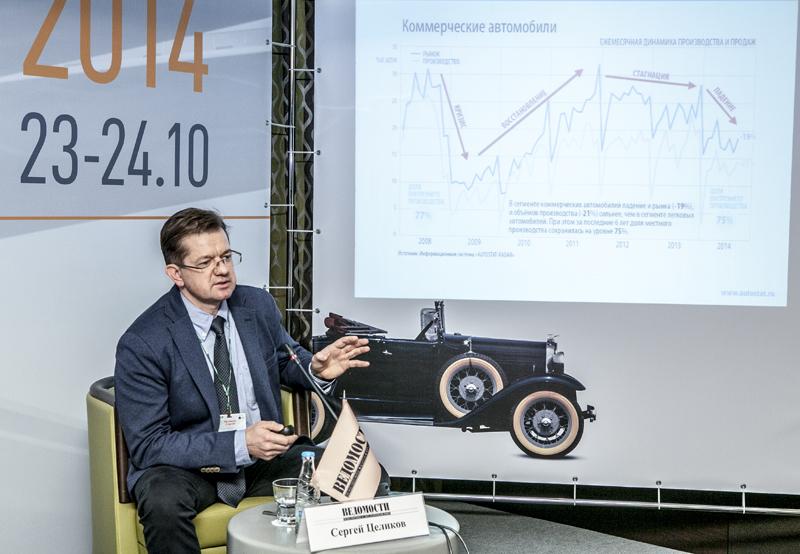 Сергей Целиков, генеральный директор, «Автостат»