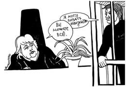 Виктория Ломаско. Из серии «Суд над «узником 6 мая» Михаилом Косенко». 2013