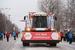 22 января, Ростов-на-Дону                                          Факелоносец во время эстафеты Олимпийского огня в Ростове-на-Дону