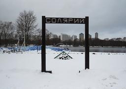 Вагит Алекперов сначала огородил забором арендованный пляж, но после протестов общественности открыл доступ на него всем желающим