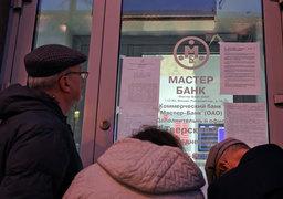 Мастер-банк в 10 раз превысил норматив по кредитованию заемщиков, связанных друг с другом, следует из проверок ЦБ