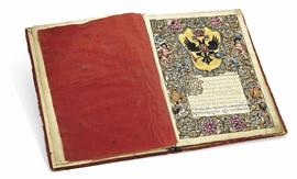 Жалованная  грамота  XVIII в. с подписью Петра I