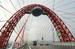 Живописный                                          Вантовый Живописный мост открыт в 2007 г., это последний из построенных на сегодняшний день мостов через Москва-реку.
