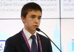 Ян Харченко