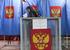 Избирательный участок в Новосибирске
