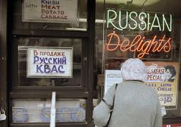 Оказалось, что самые большие патриоты России - те, кто из нее давно уехал