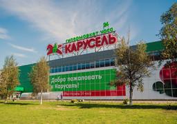 Реконструкция длилась больше трех месяцев и обошлась почти в 260 млн руб.