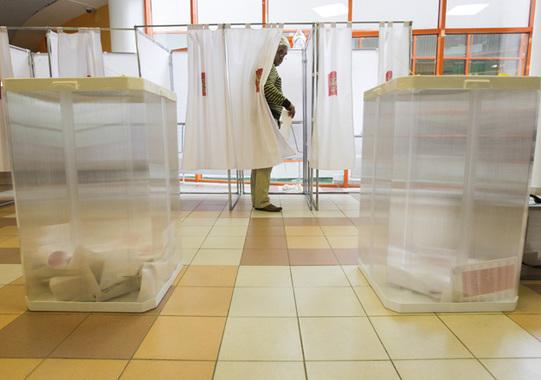Расследование: Как исключали конкуренцию на выборах